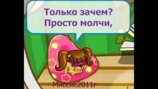 �������� ���� Клип на песню: Виктория Дайненко - Сотри его из memory ������