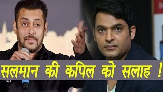 Kapil Sharma vs Sunil Grover: Salman Khan