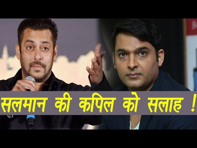 Kapil Sharma vs Sunil Grover: Salman Khan's this ADVICE can work for Kapil | FilmiBeat