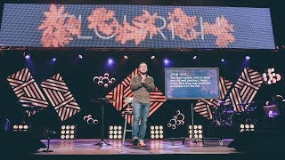 FLOURISH week 1 // Kevin Queen // Cross Point Church // Message Only