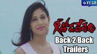 Geethopadesam Movie : Back 2 Back Trailers : Yajath, Usha Latest Telugu Movie