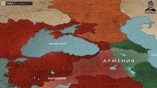 Ռուս-պարսկական պատերազմները եւ Արեւելյան Հայաստանի ազատագրումը