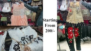 How to Get Cheap Ladies Tops Tights Design And Baba/Baby Suits In Saddar Bazar Karachi