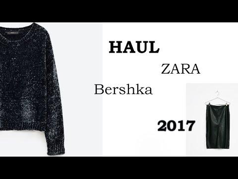 ПОКУПКИ ✪ ОДЕЖДЫ ✪ОБУВИ  ✪ АКСЕССУАРОВ|ZARA|Bershka|Neri Karra|Columbia|С ПРИМЕРКОЙ