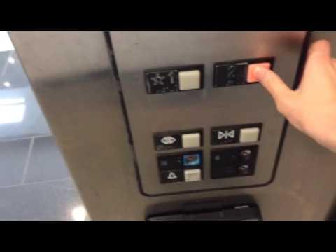 1994 Otis Hydraulic Elevator @ Crossgates Mall Westmere NY