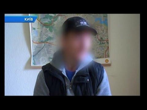 У Києві затримали нападника на обмінник