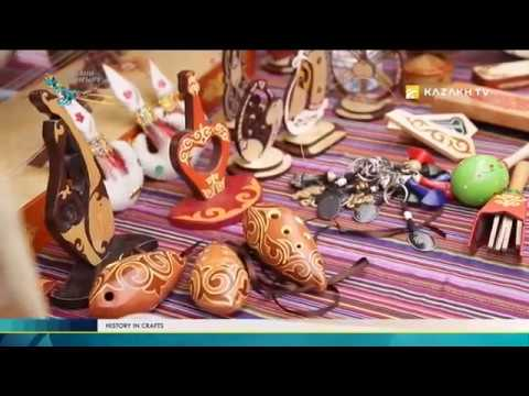 History in crafts №19. The National art crafts of Kazakhstan