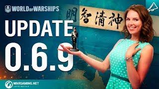 dasha presents update 069 yamamoto