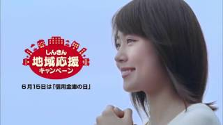 有村架純/Kasumi Arimura CMまとめ https://www.youtube.com/playlist?l...