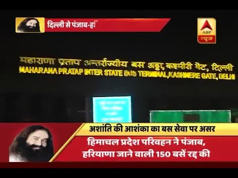 Ram Rahim Verdict: Bus services from Delhi to Punjab and Haryana suspended