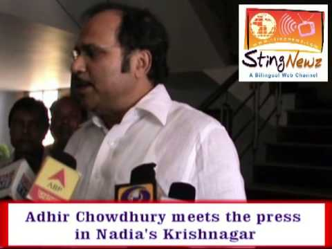 Adhir Chowdhury meets the press in Nadia