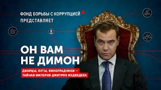 Download Он вам не Димон Mp3 and Videos
