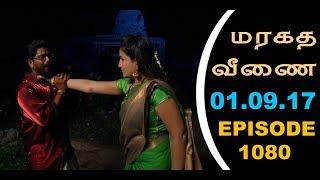 Maragadha Veenai Sun TV Episode 1080 01/09/2017