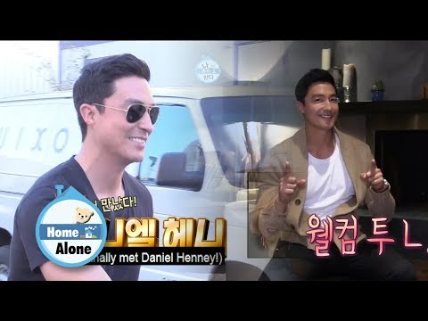 We Finally Meet Daniel Henney!!! Home Alone Ep 238