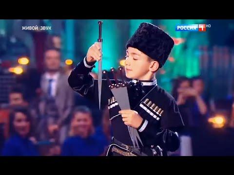 Марат Абазов - Лезгинка // Синяя птица 2016