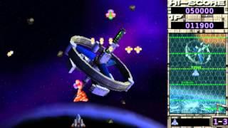 Zone 1 ~ Galaga Arrangement - Namco Battle Collection (PSP)