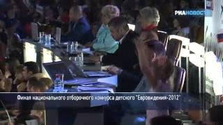 Бабушки выступили на детском Евровидении(