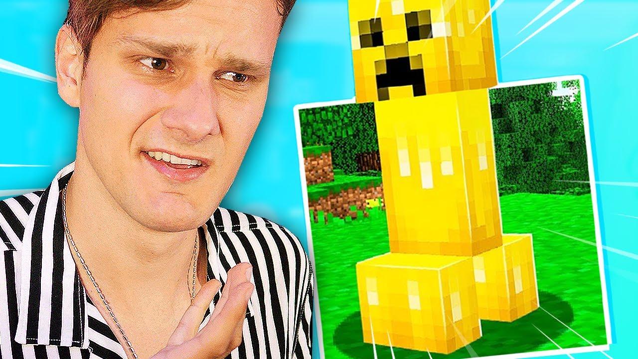 Minecraft WTF mods..