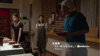 広島を舞台に、亡き恋人のラーメンを復活させる、小さな家族の物語。沖 ...