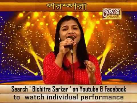 Ei Sundar Swarnali Sandhyay Tried By Arpita Sarkar