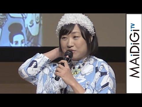 しずちゃん「うなじを攻められないように…」PRコメントがセクシー? ゲーム「進撃の巨人」完成発表会2 #Shizuyo Yamasaki #Press conference