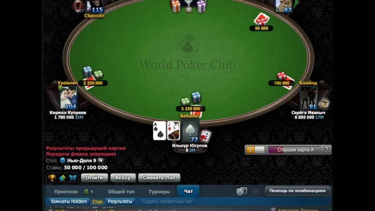 Игровая рулетка gold clab online казино валюта гривны
