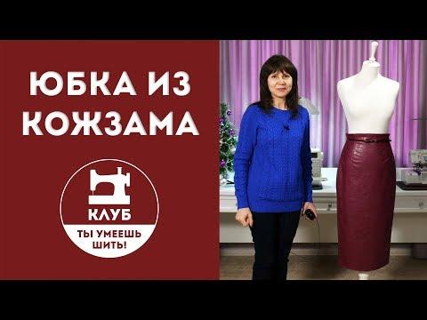 Видео в передачах под юбками