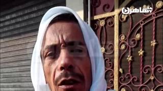 """شاهد..والد أحد سجناء """"الخانكة"""": ابني اختفى بعد حريق زنزانة القسم"""