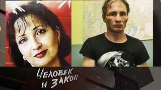Человек и закон - Выпуск от29.09.2017