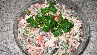 "Салат из фасоли с колбасой ""Обжорка"""