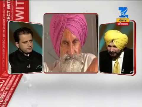 Direct With Dinesh-Punjab Cabinet Minister Navjot Singh Sidhu | ਡਾਇਰੈਕਟ ਵਿੱਦ ਦਿਨੇਸ਼ Part-2