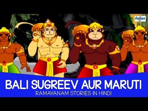 Bali Sugreev Aur Maruti - Ramayan - Hindi