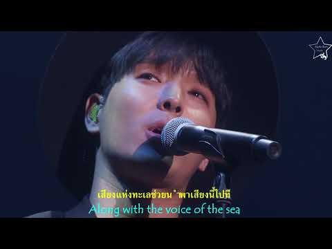 Choi Jonghoon- Umi no Koe Live Thai & Eng Sub