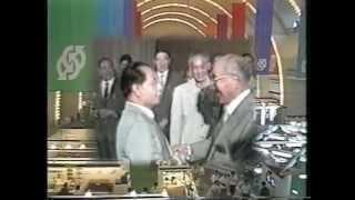 Mr.Inayama of past days.「有りし日の稲山さん」