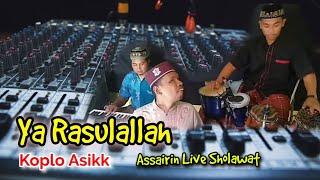 Download Mp3 Lagu Sholawat Terbaru YA ROSULALLAH Bass Horeg Antep Gleerr