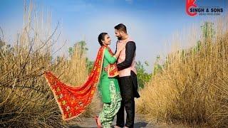 Best Punjabi Pre Wedding Shoot 2017 - Sundeep & Harmanpreet | Vanjhali Vaja