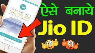 How To Create Reliance Jio Login User ID || Sign In Without Jio Sim[HINDI/URDU]