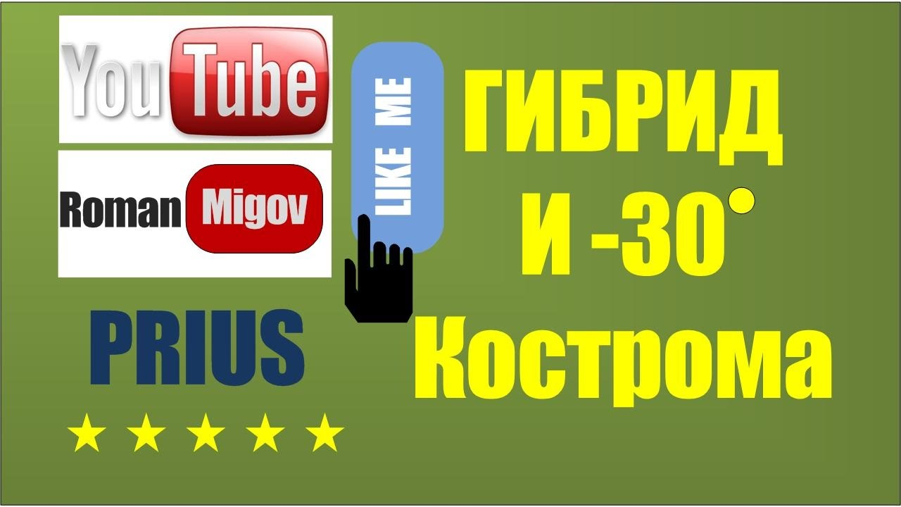 По чём тачки в Москве. Часть 2 - YouTube