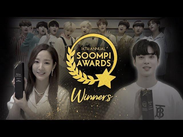 Daftar Pemenang 14th Annual Soompi Awards 2019: 100 Days My
