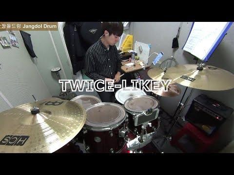 TWICE(트와이스)-LIKEY / 짱돌드럼