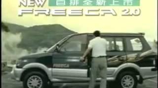Mitsubishi freeca(taiwan,1)