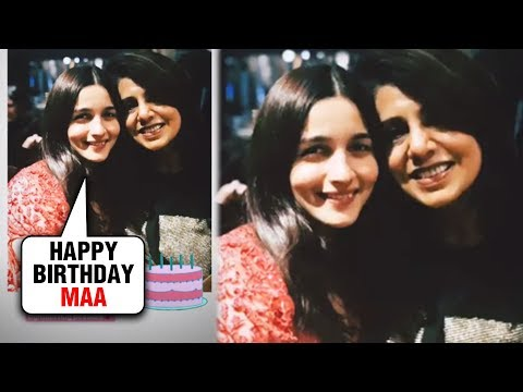 Alia Bhatt's SWEET Birthday Wish For Ranbir Kapoor's Mom Neetu Kapoor Mp3