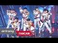 [Fancam/풀캠] TRCNG(티알씨엔지) _ WOLF BABY _ Simply K-Pop _ 020918
