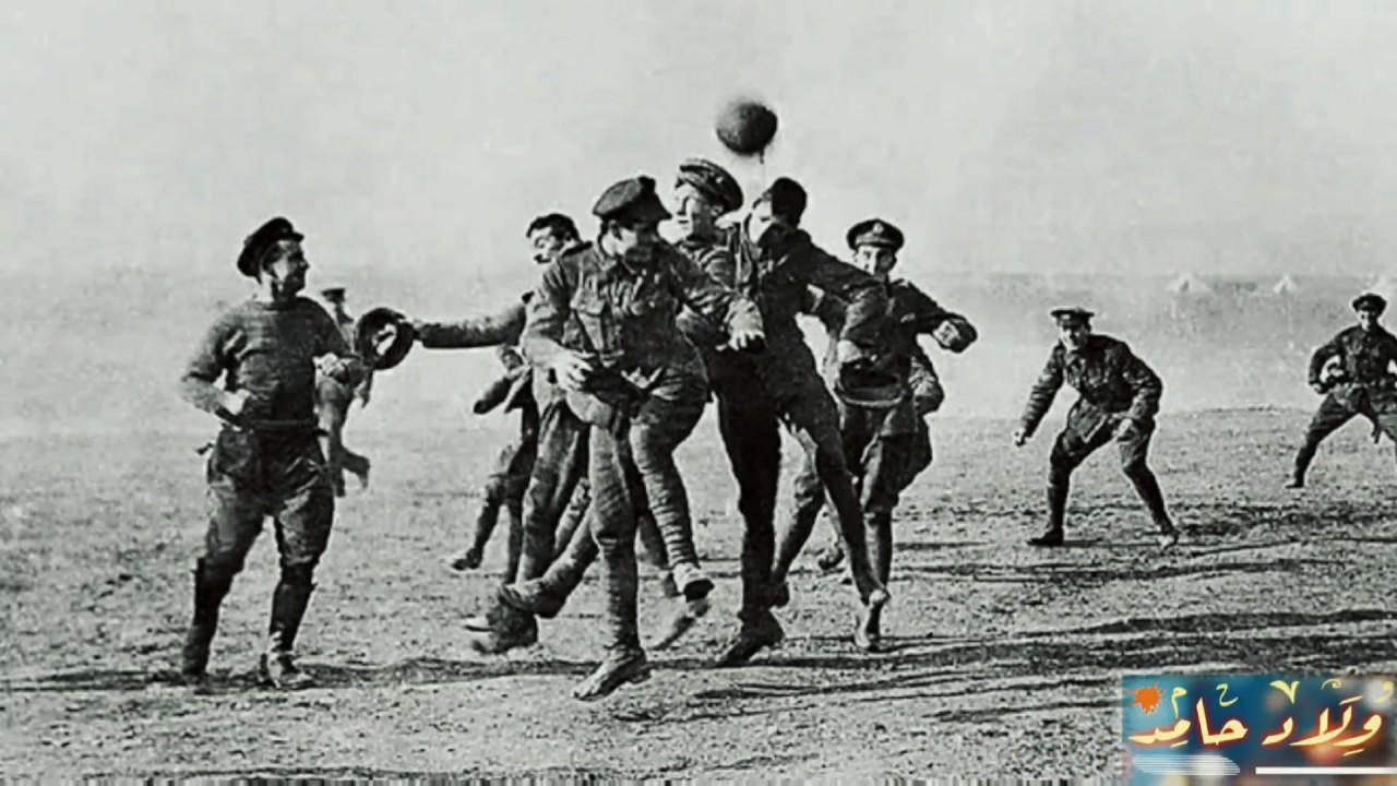 الكويرة - بداية كرة القدم في مصر 🤔