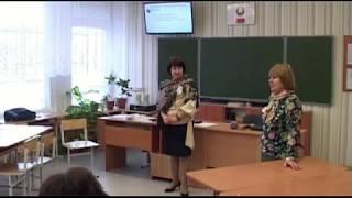 Клевец И.Р., Гарбар Е.Е., биология - химия, мастер-класс, 25.01.19