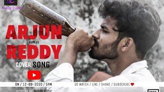 #ArjunReddy #CoverSong #Sompeta Arjun Reddy    Cover Song    Telisiney Naa Nuvve Video Song.