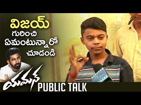 Vijay Antony's Yaman Public Talk | Review | Vijay Antony | Mia George | Thiagarajan | TFPC