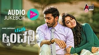 Run Antony | Full Songs JukeBox | Vinay Rajkumar, Rukshar, Sushmita | Kadri Manikanth | 2016