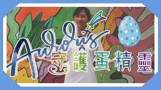 Publication Date: 2019-08-29 | Video Title: 新界鄉議局元朗區中學2019-20年度學生會1號候選內閣 A