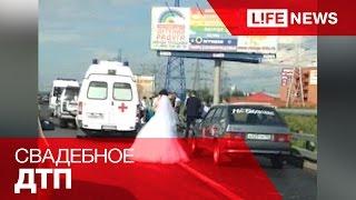 Свадебный кортеж попал в ДТП на юге Москвы